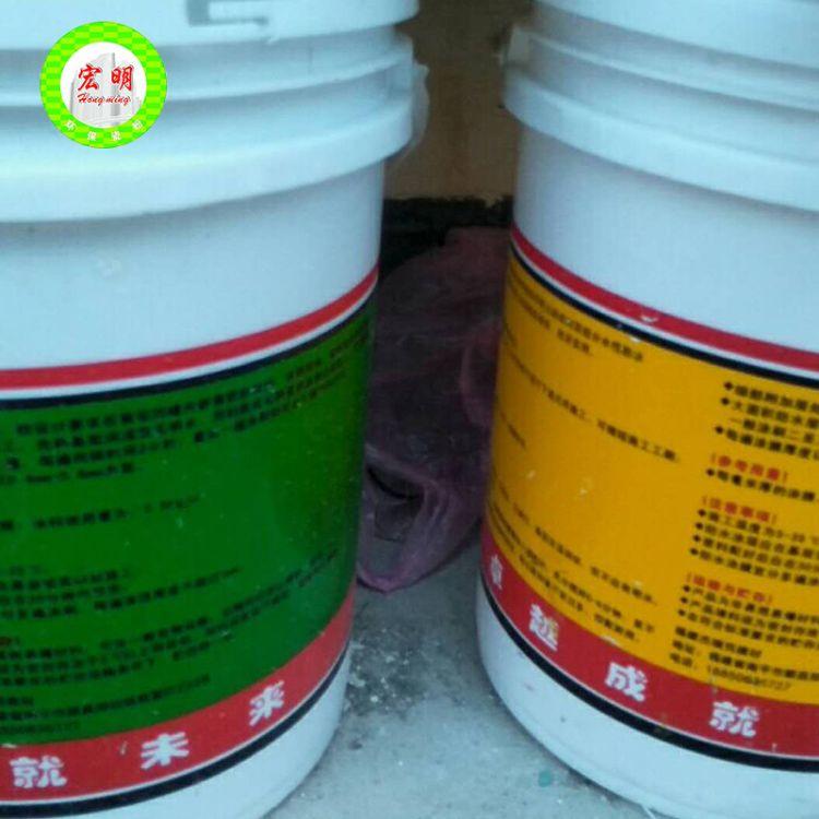 供应高分子k11防水涂料 k11防水灰浆涂料 家装k11防水涂料