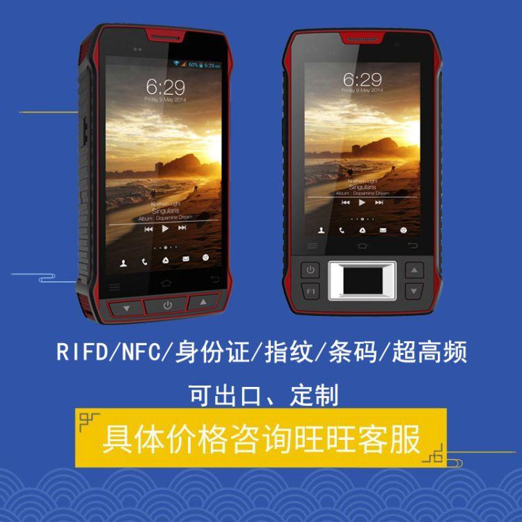 肯麦思 指纹手持机 RFID手持机 支持高频超高频 便携式手持设备