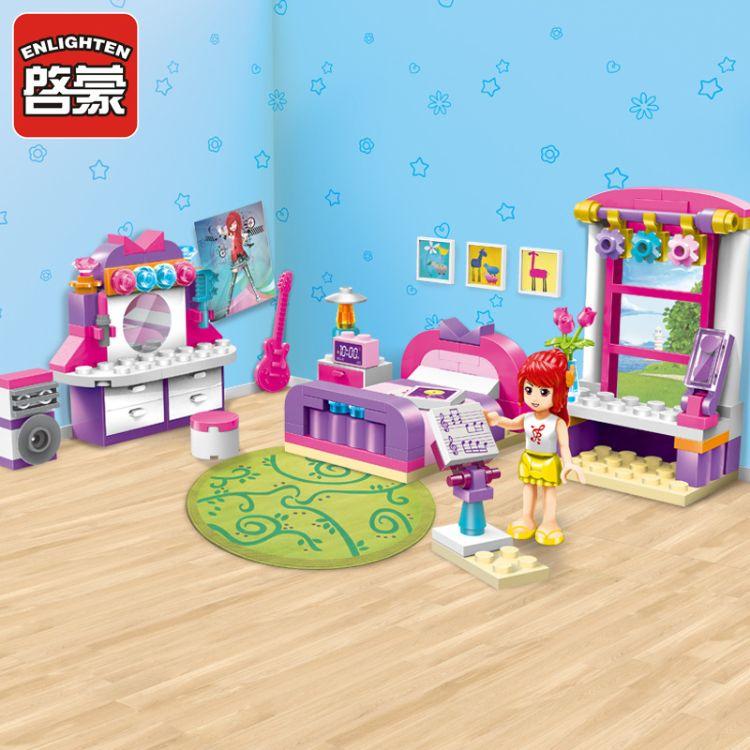 启蒙雪莉女孩兼容积木拼装玩具颗粒儿童玩具益智拼插早教积木2001