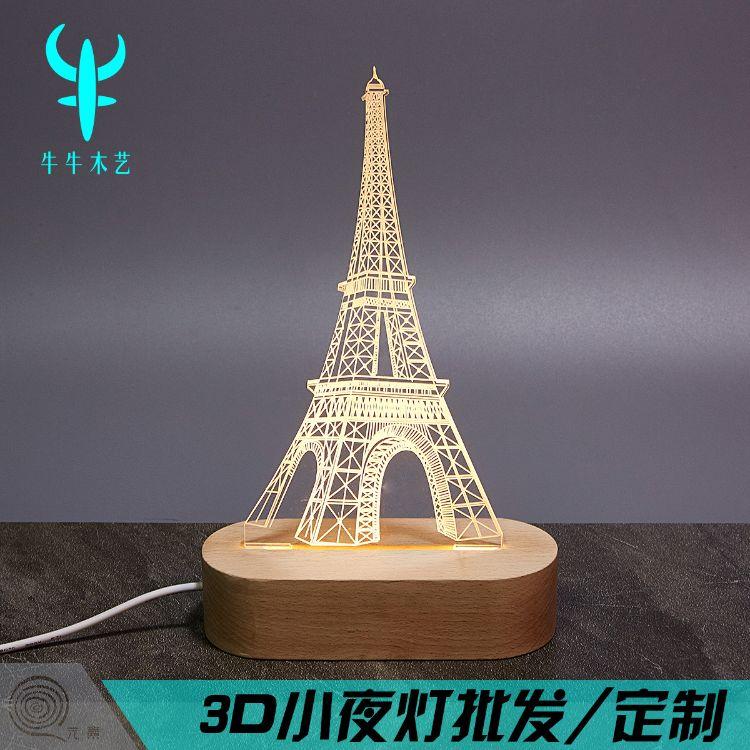 牛牛木艺特色创意木制工艺品定制企业公司商务个性礼品3D小夜灯