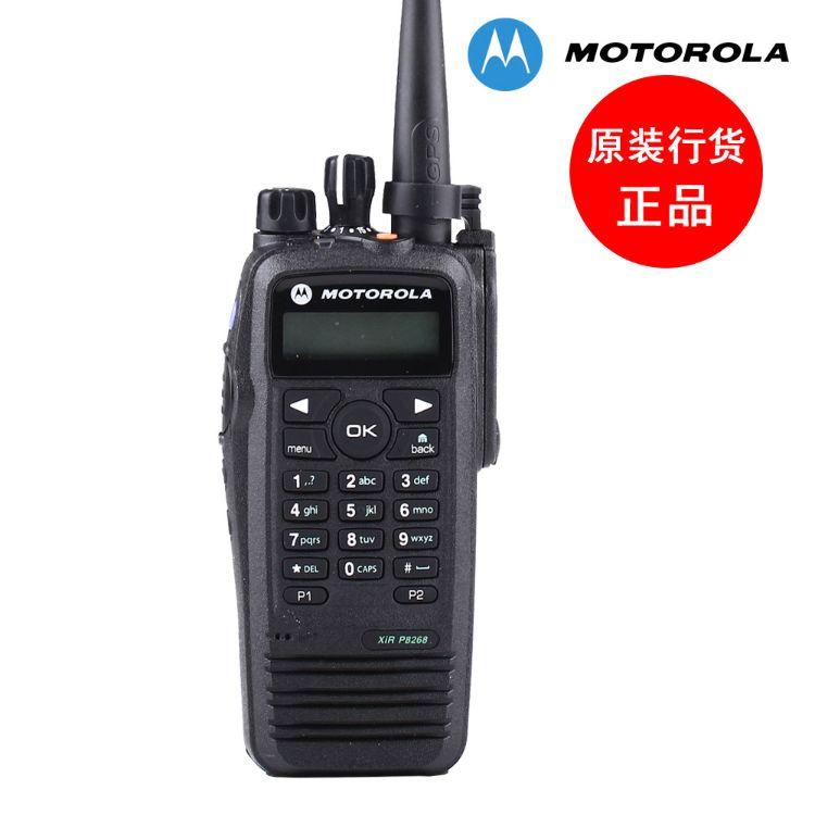 厂家直销 摩托罗拉XIR P8268数字防爆对讲机带GPS功能 手持台防爆