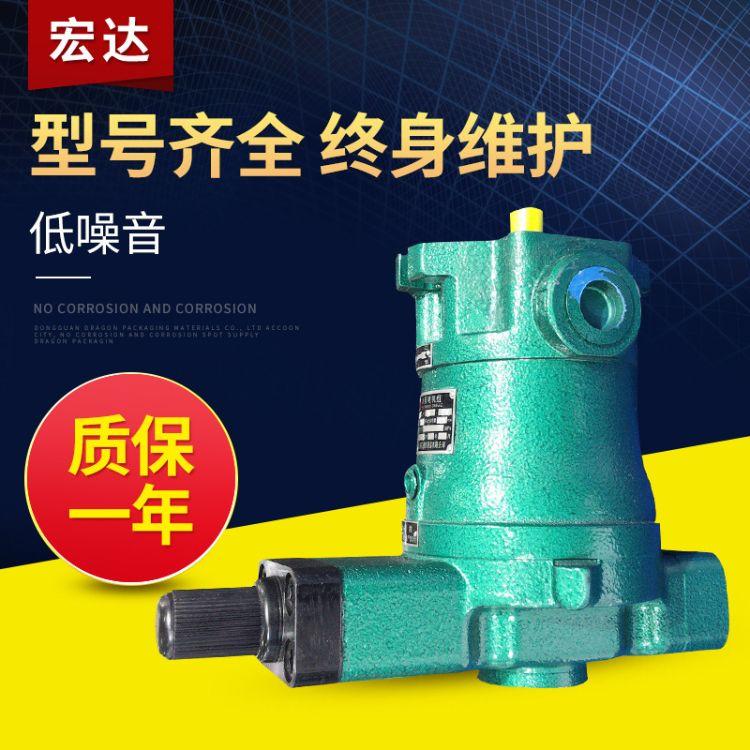 YCY-YB轴向柱塞泵 超高压柱塞机床油泵 油研油泵 液压轴向柱塞泵