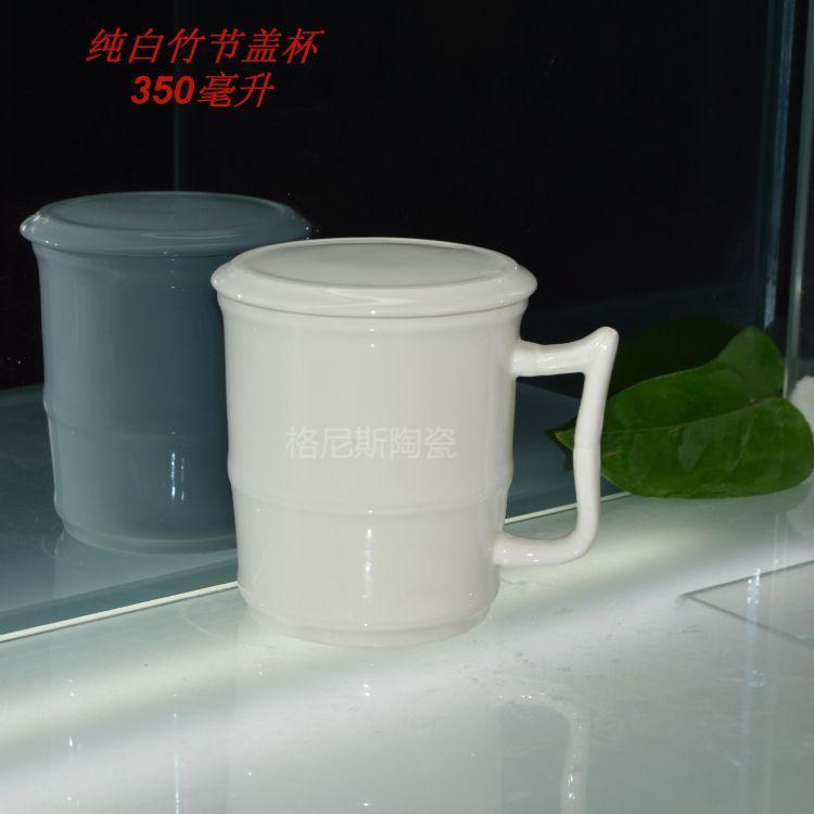 陶瓷百货礼品定制马克杯定制商务礼品马克杯儿童水杯茶杯杯子陶瓷