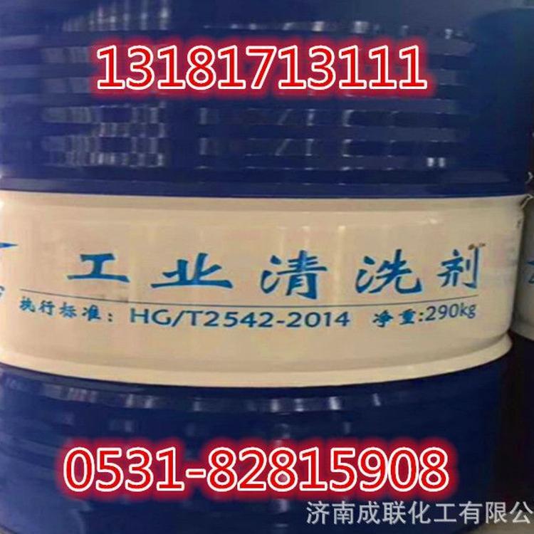 三氯乙烯 国标 工业级 品质保证 随时发货 三氯乙烯
