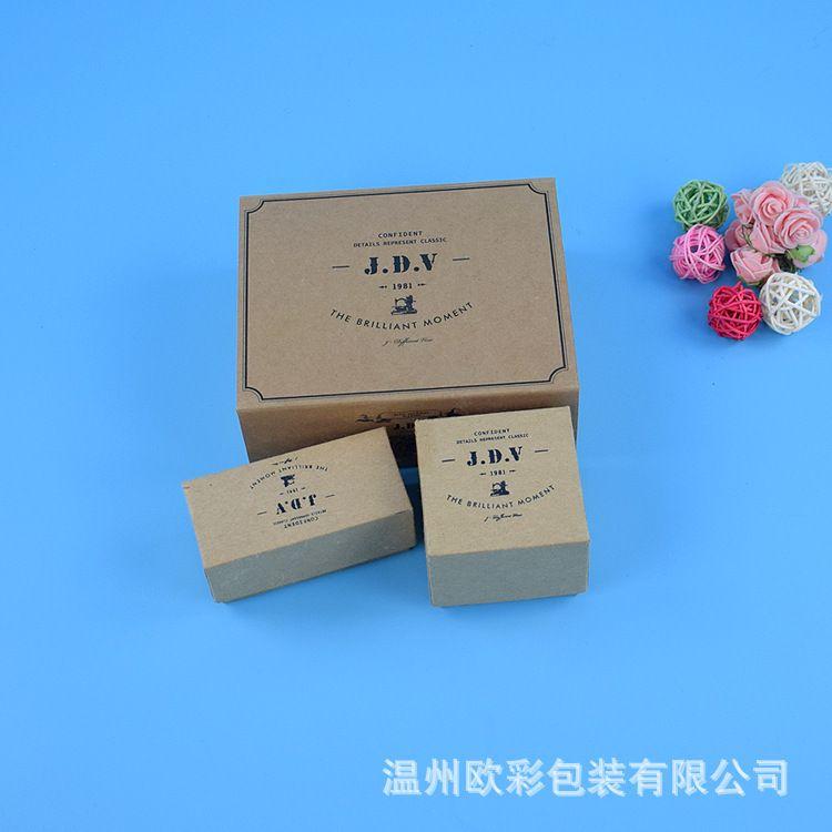 牛皮纸礼品包装盒折叠环保天地盖纸盒定做迷你纸质包装礼盒
