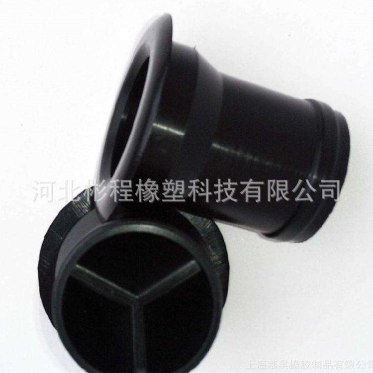 橡胶件加工定制 加工异形橡胶产品 开模定做橡胶防撞减震套