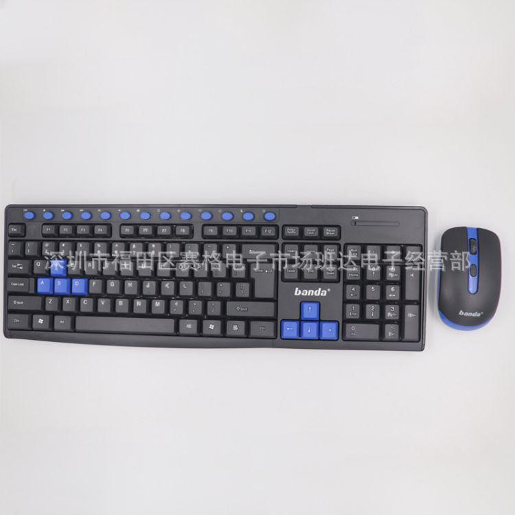 真機械手感鍵盤鼠標兩件套裝吃雞臺式電腦筆記本游戲外設鍵鼠套裝