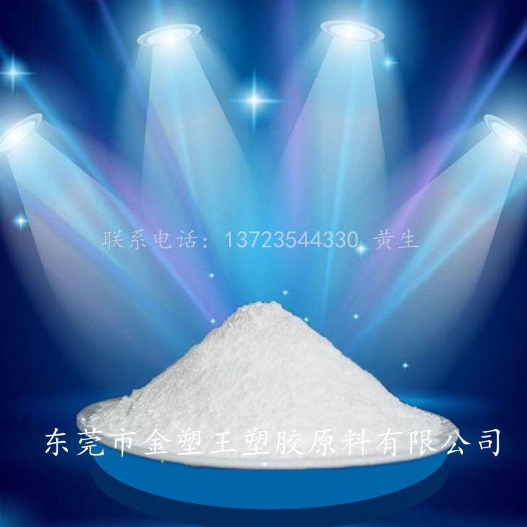 专业销售 热熔胶尼龙粉 低温 热熔胶 超细粉末 耐水洗 耐干洗
