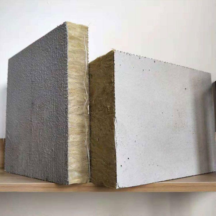 岩棉复合板幕墙岩棉隔热板 防火岩棉吸音岩棉板 岩棉吸音板