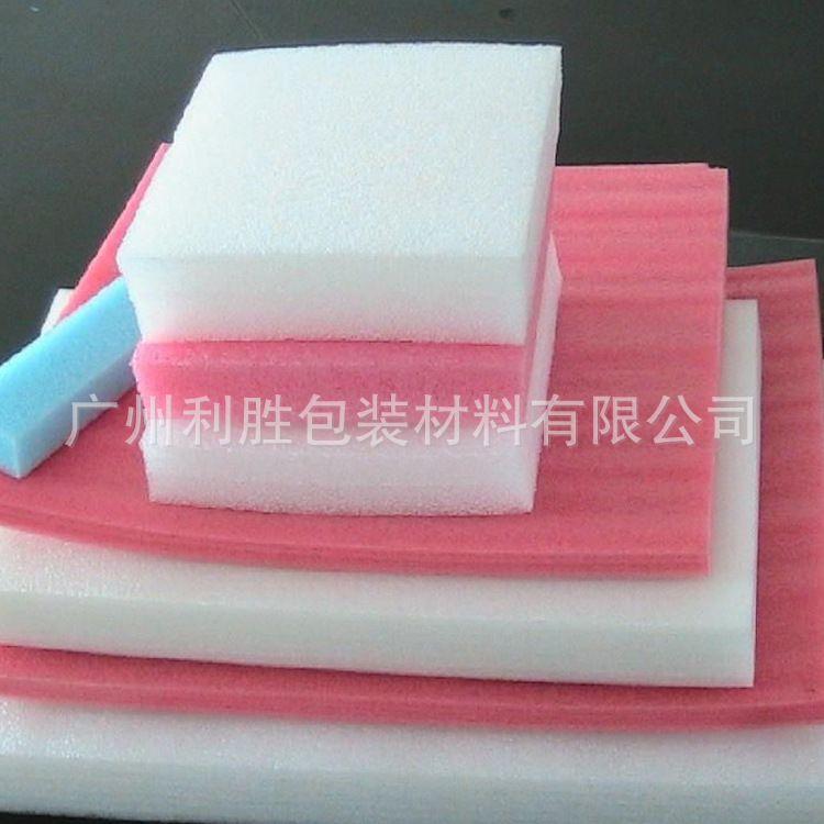 专业生产 高密度epe珍珠棉 一次性发泡EPE珍珠棉 红色epe珍珠棉