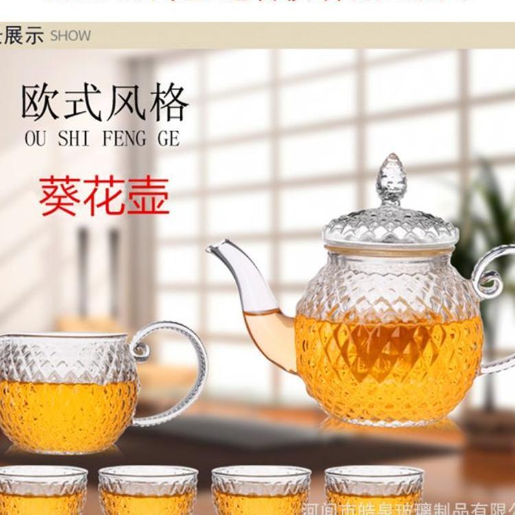 耐热玻璃茶壶三件式过滤葵花壶锤目纹玻璃茶具花茶壶葵花壶套装