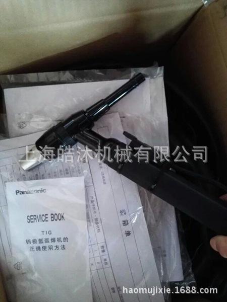 松下氩弧焊枪YT-50TSW1HAE(水冷4米)YC-500WX4专用焊枪