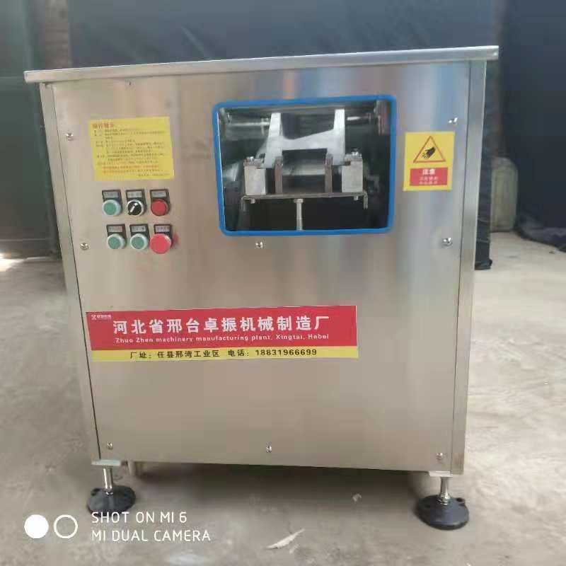 厂家直销斜切鱼片机 自动黑鱼酸菜鱼斜切鱼片机商用多功能片鱼片