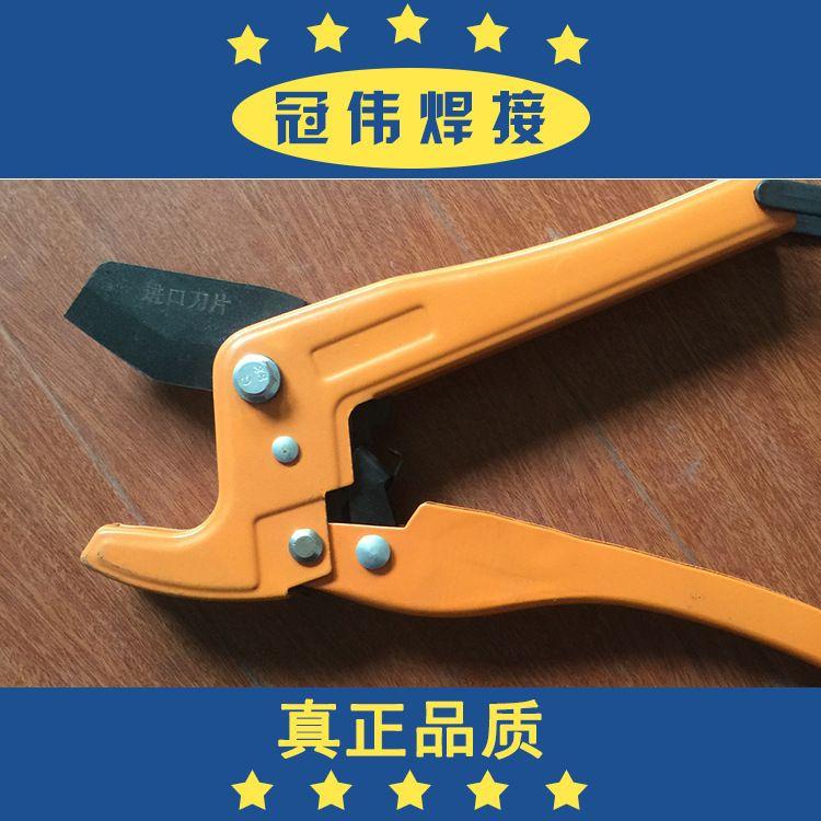 PPR水管剪刀割管刀厂家批发 PVC铝塑管子割刀 铝塑管剪刀剪管器