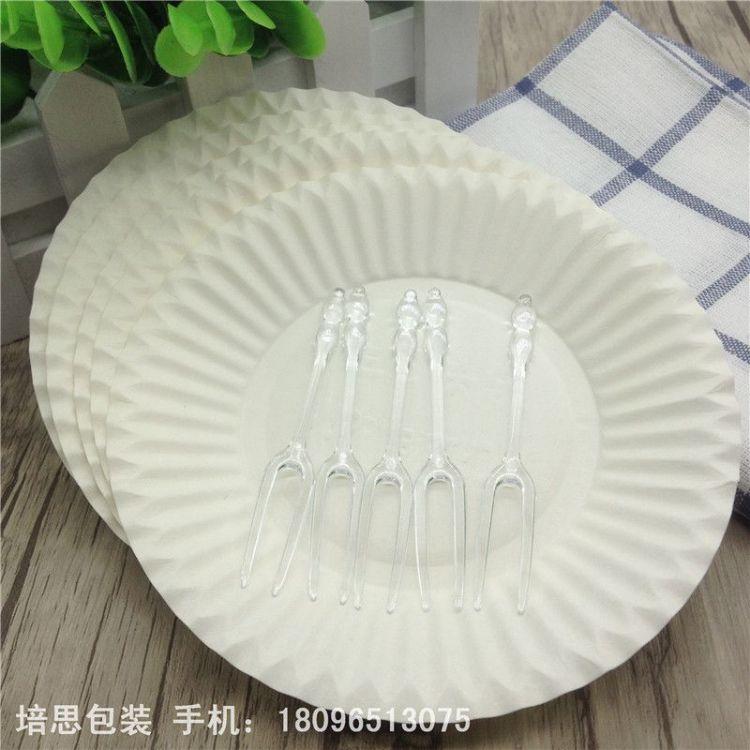一次性蛋糕餐具 蛋糕叉盘套装5盘5叉组合一次性蛋糕盘子批发