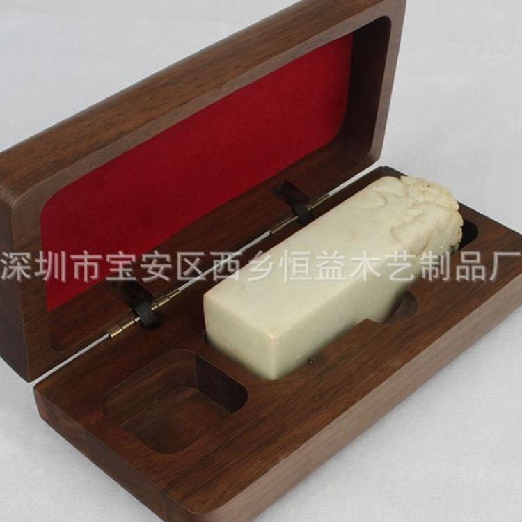胡桃木复古印章盒木质盒实木盒竹盒黑胡桃木盒木质印章盒厂家直销
