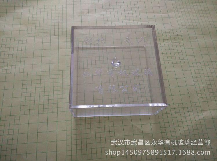 有机玻璃盒子.亚克力盒子.有机玻璃制品.亚克力制品.亚克力工艺品