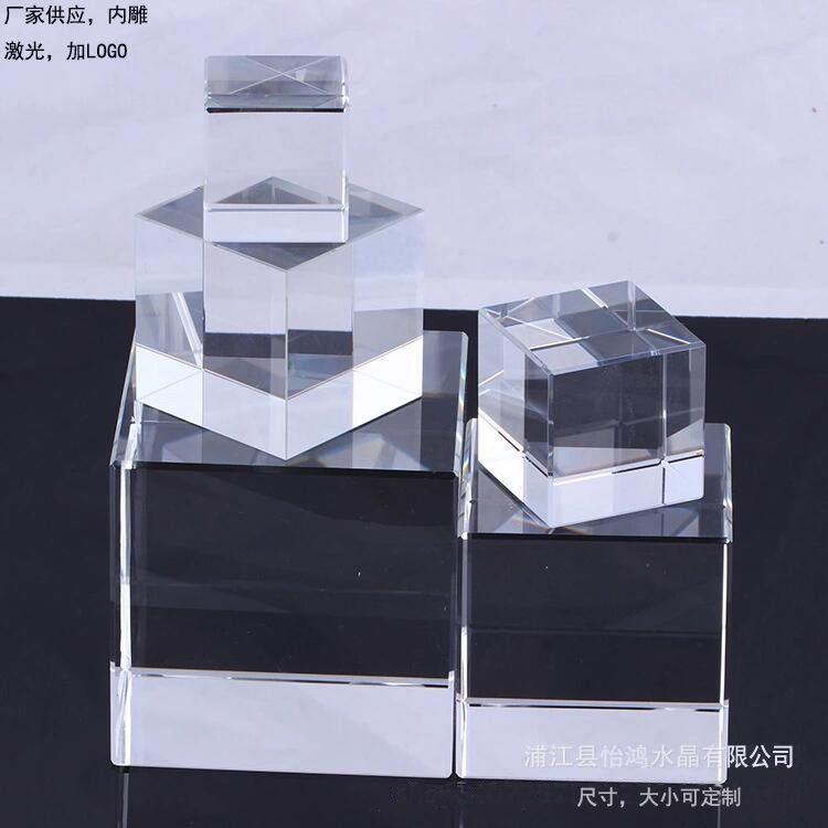 k9水晶方体 水晶白胚 定制内雕方块 透明水晶底座 摆件 厂家直供
