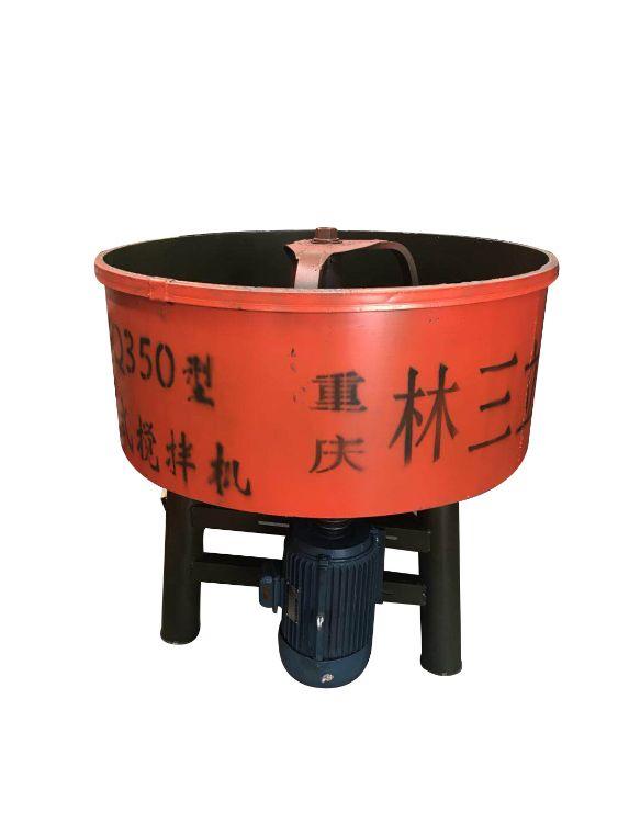 重庆砂浆搅拌机 混合浆搅拌机 JQ250搅拌机