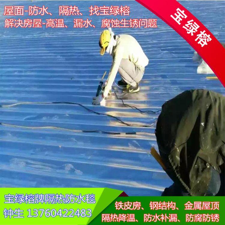 热销彩钢瓦屋顶防水|彩钢瓦防水防漏材料|彩钢瓦屋顶防水工程