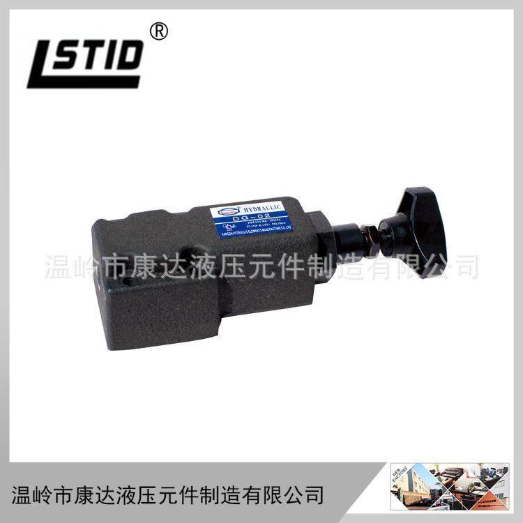油研厂家直销 直动式溢流阀 远程调压阀DG-02液压板式管式遥控阀