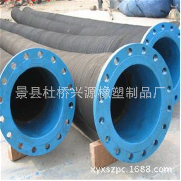 供应大口径排吸泥沙胶管、吸沙胶管大口径法兰胶管大口径钢丝胶管