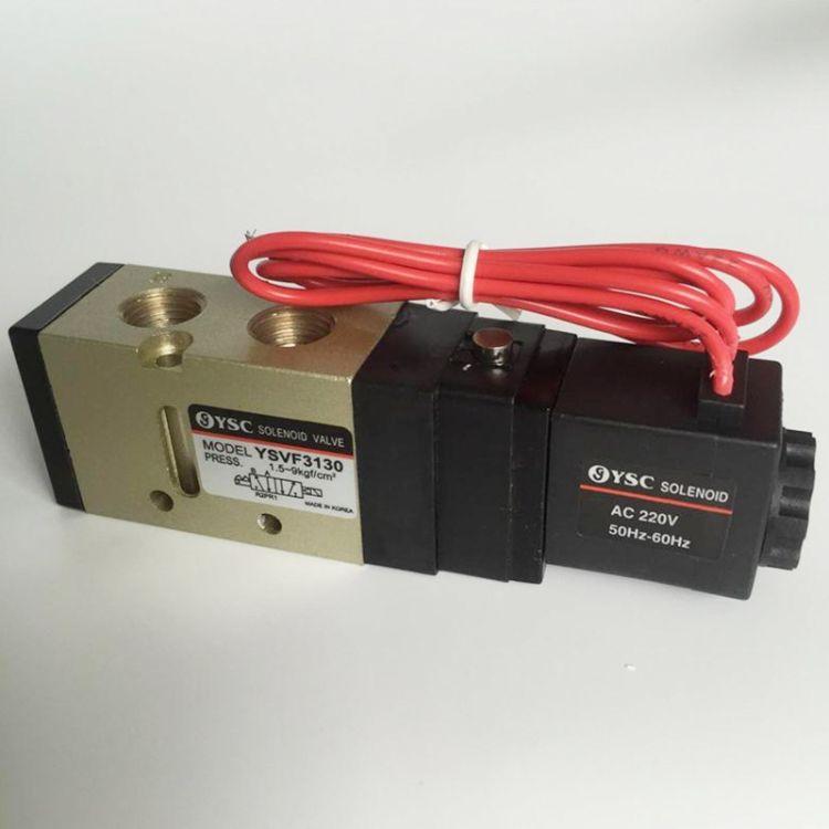 韩国YSC电磁阀YSVF3130二位五通气动换向阀先导式特价直供