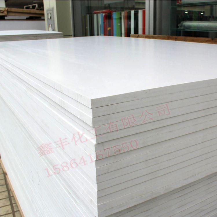 专业定制聚四氟乙烯板四氟板铁氟龙板四氟乙烯板聚四氟乙烯衬板