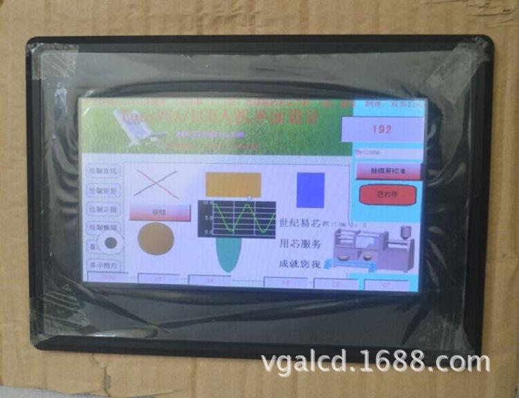 串口屏 智能触摸显示屏方案提供商 串口触摸屏生产厂家