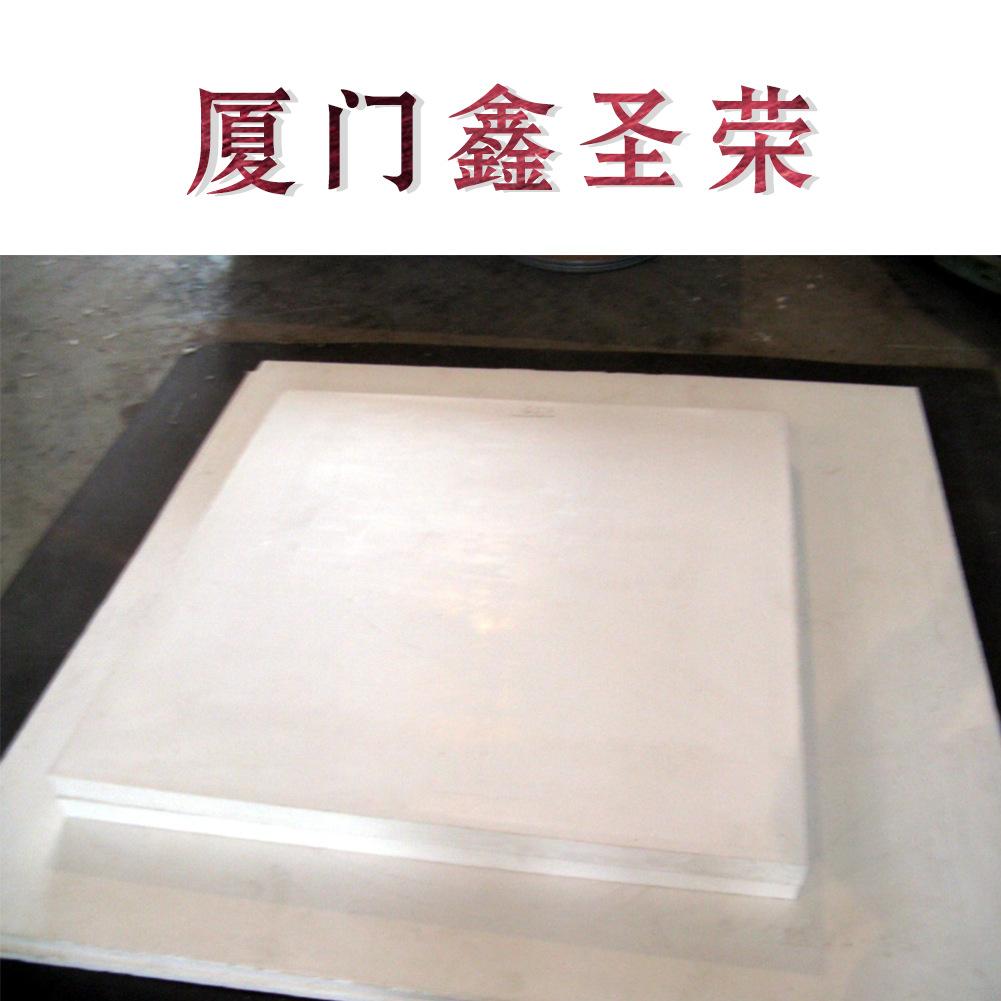 四氟板厂家直销聚四氟乙烯板材 各种规格聚四氟乙烯楼梯板 PTFE板