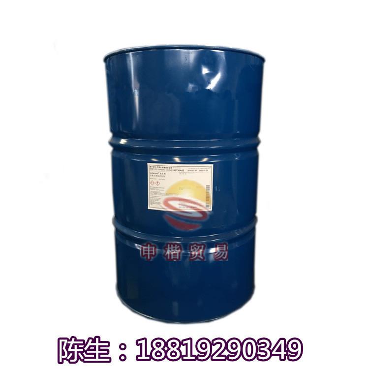 巴斯夫aeo-9 脂肪醇聚氧乙烯醚 A9N洗涤纺织乳化剂