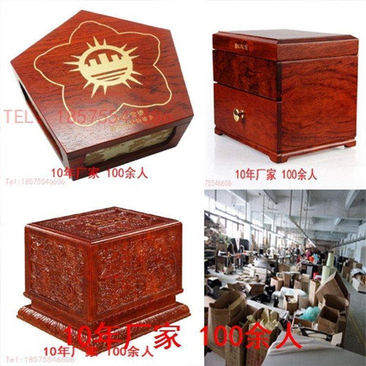 红木盒大红木盒子实木红木包装盒红木礼品盒厂家批量定做