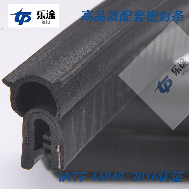 三元乙丙橡胶密封条 三复合橡胶密封条 钢带 金属骨架复合密封条