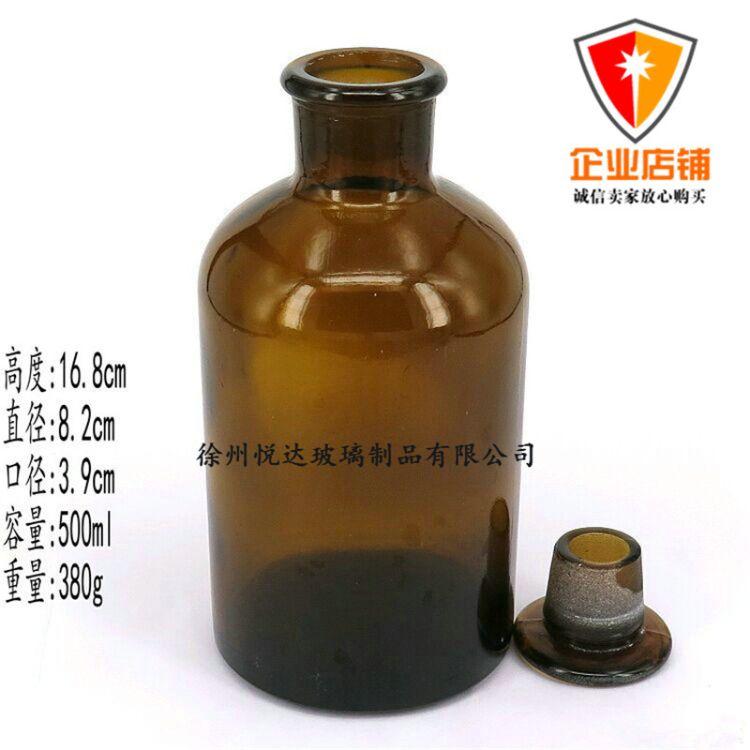 批发茶棕色玻璃试剂瓶30ml60ml125ml250ml1000ml细小口试剂瓶