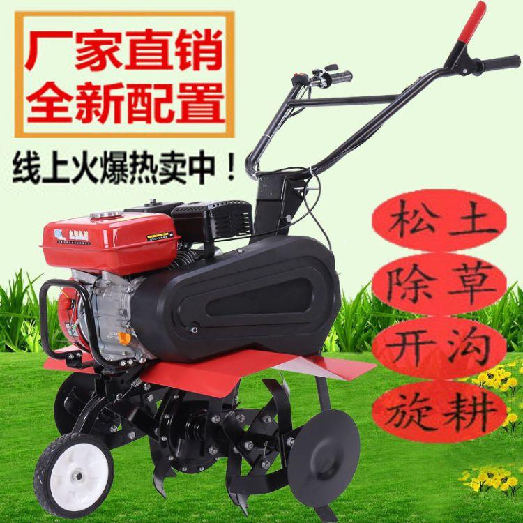 汽油7.5马力微耕机 小型家用松土机 手扶耕地除草开沟机