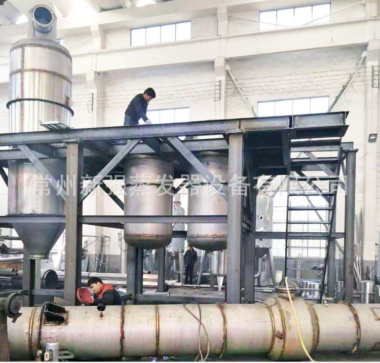 批发定制 J酸萃取废水三效蒸发器 降膜蒸发器 真空低温浓缩器