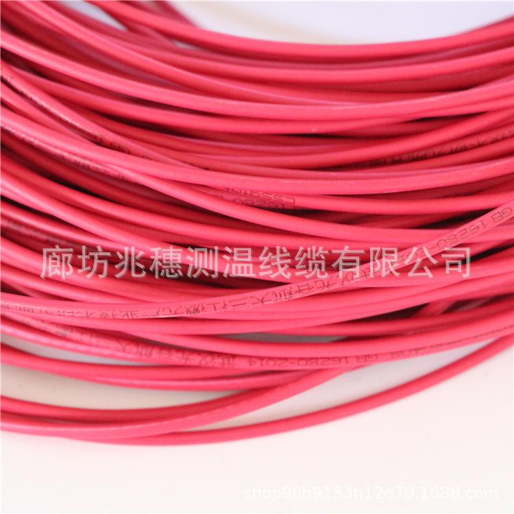 兆穗线缆专业生产高压数字电缆 扁形铠装电缆 扁形铠装测温电缆
