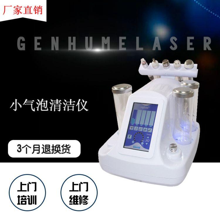 小气泡清洁美容仪器-皮肤综合仪器-臻汇美