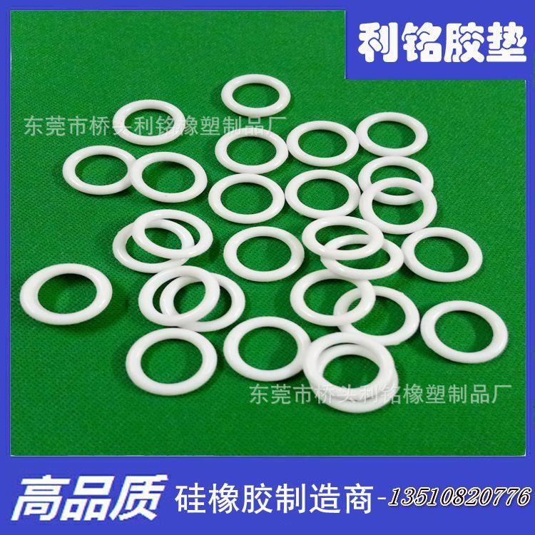 供应密封圈 硅胶密封圈 食品级硅胶密封圈 o型密封圈橡胶密封件