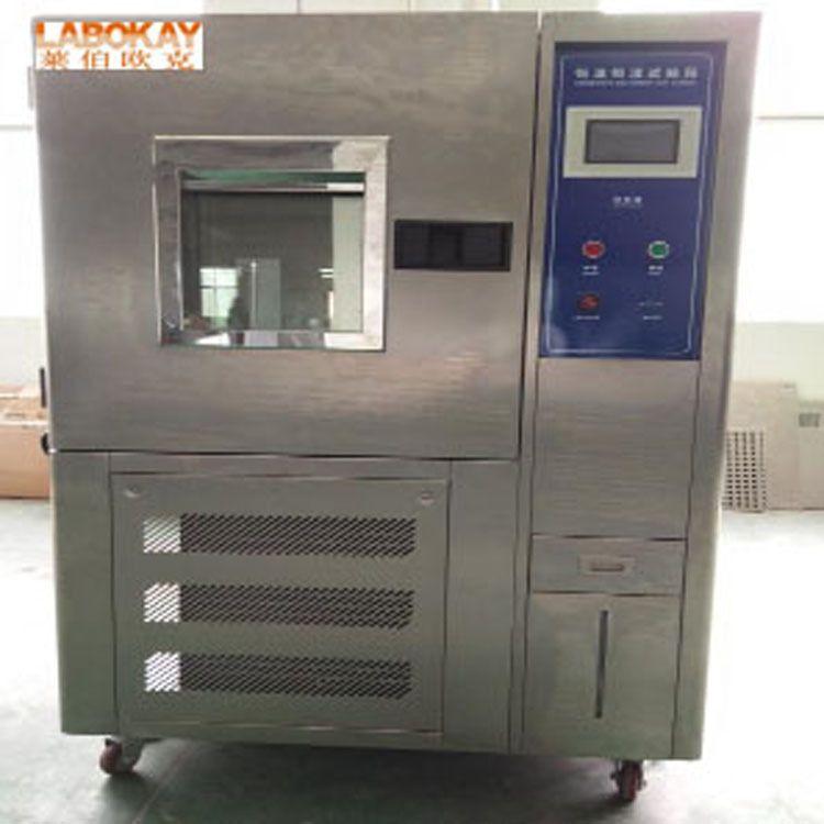 厂家大量现货高温老化试验箱低温老化实验箱高低温老化测试箱直销