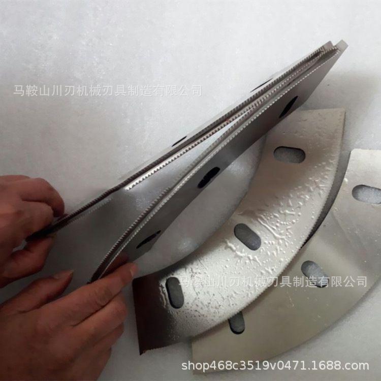 厂家直销   纸箱开槽刀  分切刀  修边刀