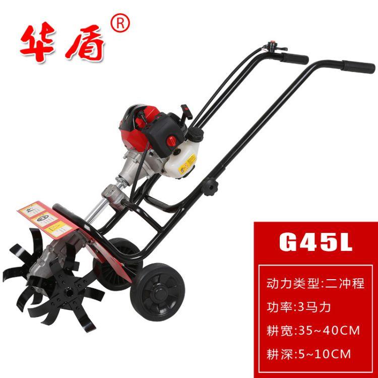 G45L微耕旋耕机除草锄地机翻土松土机菜地大棚家用小型耕地机