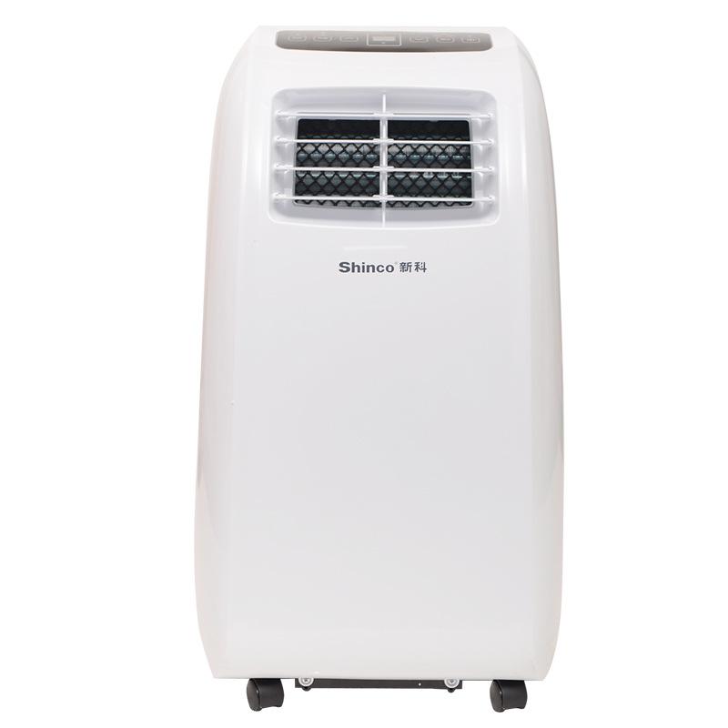 新科移动空调KY-20LA 1匹单冷家用一体无外机免安装厨房机房空调
