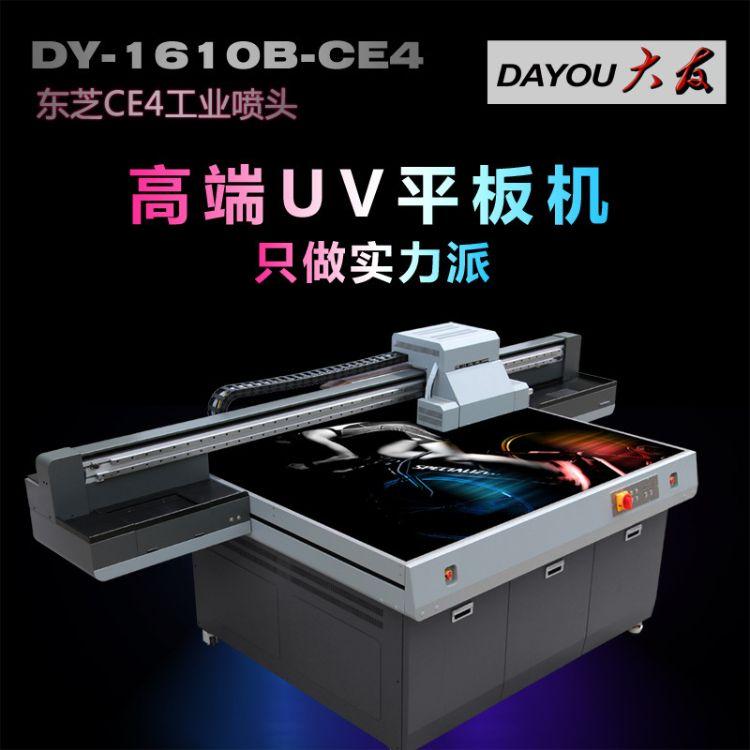 包装盒uv打印机 酒盒亚克力打印机 二维码打印机 塑料壳打印机