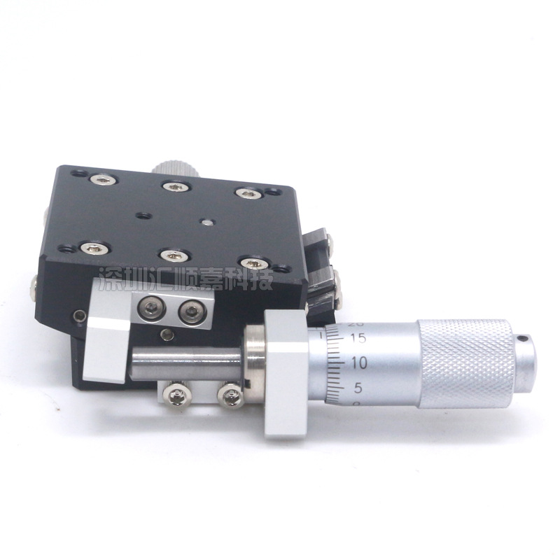 微调角度弧度台X轴HHFX40-40-L型40mm千分尺旋钮驱动精密微调滑台