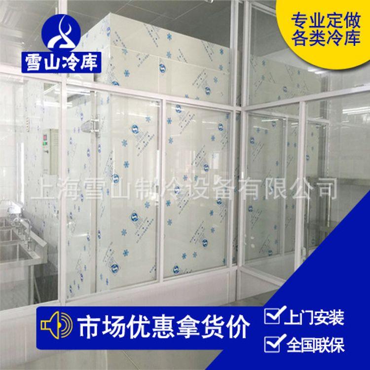 厂家直销冷冻海鲜冷库储存海鲜冷冻库 安装工程