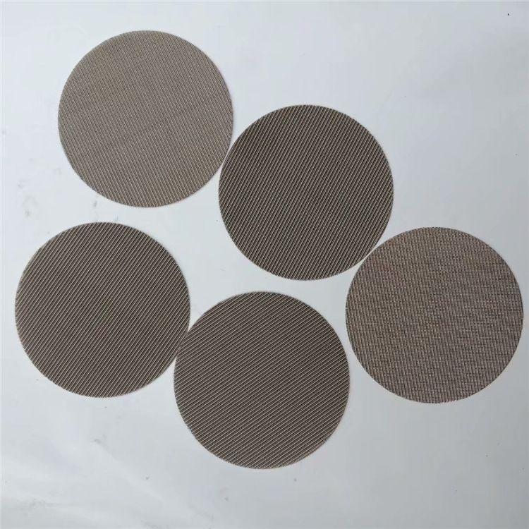 厂家供应不锈钢过滤网片、颗粒过滤网片 挤塑机滤网 过滤圆片