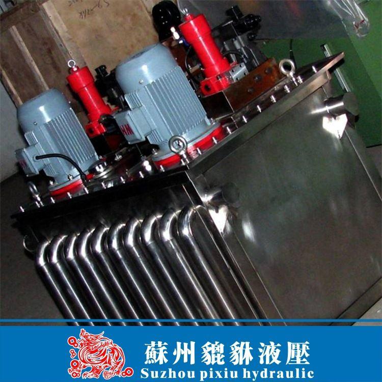 液压泵站 油压站 液压系统 大流量双泵双电机液压站 设计定做