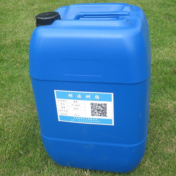 快干黄胶水HY-687H 桶装水性裱糊裱纸胶水 过带纸塑黄胶