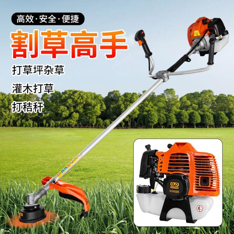 二冲程侧挂式汽油割草机小型农业机械大功率便携割灌机收割除草机